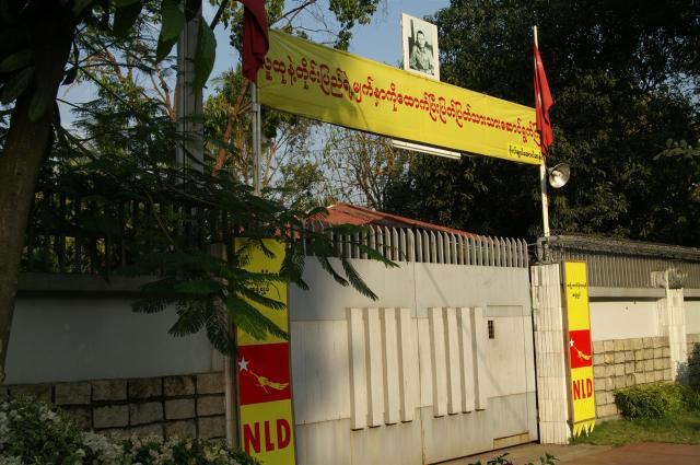 Heute: Die Parteizentrale der NLD in Yangon.