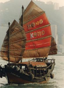 HK 001