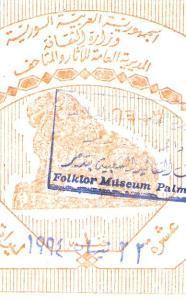 Palmyra11 001