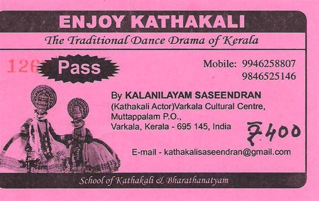 Kathakali (Large)